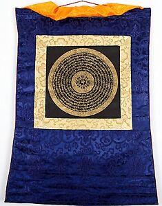 Nr-1-OM-MANDALA-THANGKA-IM-BLAUEN-BROKATRAHMEN-BUDDHISMUS-NEPAL-YOGA-MEDITATION