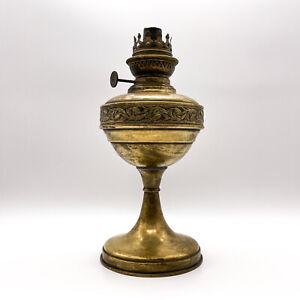 Art Nouveau Kerosene Lamp Brass With Brandscheibe France Paris 10 5/8in K107