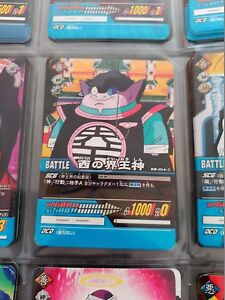 Actif Dragon Ball Z Super Card Game Data Carddass Dbz 2 Serie 2 Db-014-ii 014 14