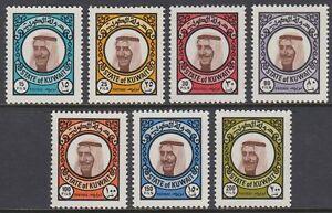 Kuwait-1977-Mi-741-47-Freimarken-Definitives-Scheich-Sheik