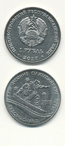 Moldova-local-money-for-Transnistria-1-Rubles-2017-UNC-XXIII-Olympic-Games