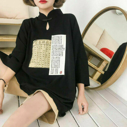 Damen Kurzarm T-Shirt BLUSE Oberteil Vintage Mandarinkragen Locker Harajuku Neu