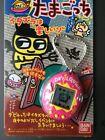Tamagotchi Devil Deviltchi Devilgotchi Pink Yellow Pet Game Toy BANDAI NEW Rare