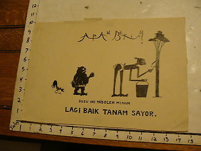 Wwii Era Siam--ink Cartoon--susu Ini Ta'boleh Minum Hart Art L.h