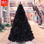 UPS-3-Days-3-4-5-6-7-8-ft-Black-Artificial-Christmas-Tree-Indoor-Home-Decoration thumbnail 18