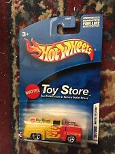 Hot Wheels 2005 56 Ford Mattel Toy Store
