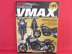 Image Is Loading Hyper Bike 41 YAMAHA VMAX Tuning Amp Dress