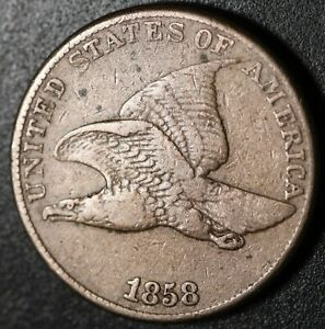 1858-FLYING-EAGLE-CENT-Large-Letters-LL-Near-VF-VERY-FINE