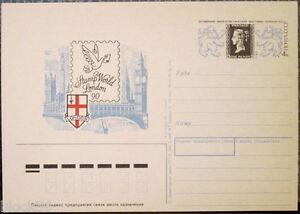 1990-Russian-postcard-PHILATELIC-EXHIBITION-STAMP-WORLD-90-in-London