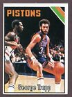 1975 Topps George Trapp #84 Basketball Card