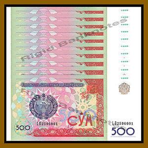 10 x 500 Sum Uzbekistan Ex-USSR P-81 1999 LOT UNC