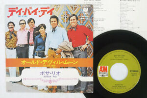BOSSA RIO DAY BY DAY A&M AM-15 Japan FLIPBACK COVER VINYL 7