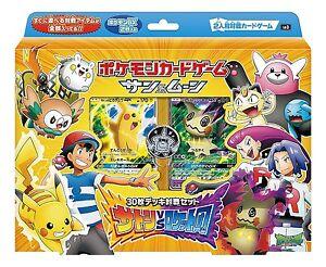 Carte-Pokemon-Jeu-SMD-Soleil-amp-Lune-30-Pont-Match-Up-Set-Ash-contre-Fusee-JP