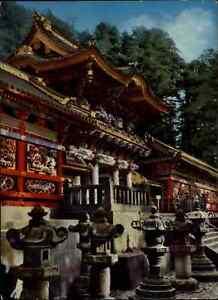 JAPAN-Post-Card-Postkarte-1970-NIKKO-Yomeimon-Gate-Temple-Tempel-Bauwerk-color