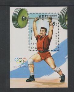 Kampuchea - 1989, Olympic Games, Barcelona, Weightlifting sheet -MNH - SG MS1000