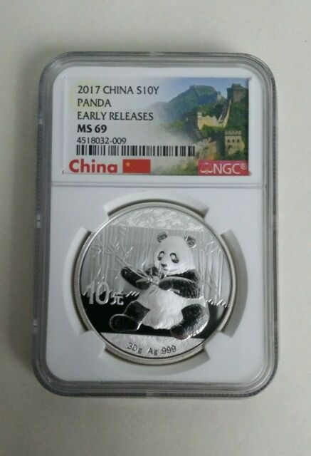 2017 CHINA SILVER PANDA EARLY RELEASE WC/GW NGC MS69 1 OZ SILVER COIN BULLION