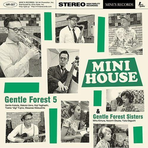 GENTLE FOREST 5 & GENTLE FOREST SISTERS-MINI HOUSE-JAPAN CD C15