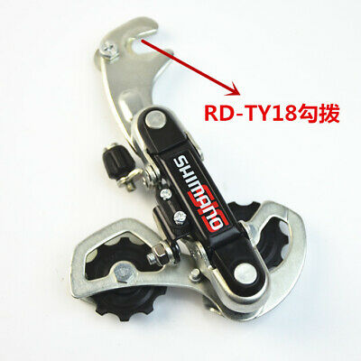 Shimano Tourney RD-TY18 5//6 Speed Rear Derailleur Short Cage Hanger SIS
