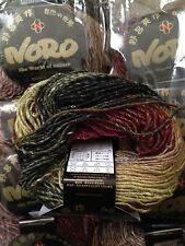 10 X 50g Noro Silk Garden Lite shade 2129 Lot B
