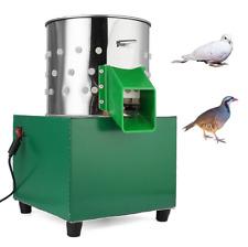 Small Chicken Dove Feather Plucking Machine Birds Depilator Plucker 110v 220v