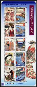 Giappone-2016-UKIYOE-V-farbholzschnitte-quadri-dipinti-d-039-azione-Hiroshige-8021-8030-MNH