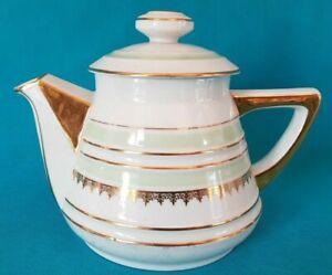 Kaffeekanne aus Keramik Ref 292830110494