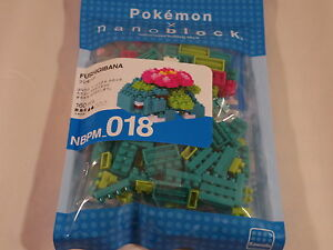 Kawada Nanoblock Pokemon FUSHIGIBANA -japan building toy NBPM_018 LTD Worldwide