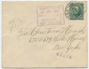 1895-Registered-Cover-Sent-From-Tremont-Station-Within-New-York-City-Sc-258