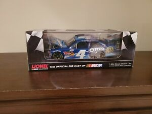 TONY STEWART #4 2011 OREO DAYTONA RACED WIN 1/24 SCALE NEW FREE SHIPPING