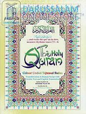 Details about The Holy Quran with English Translation and Transliteration  (Persian/Urdu Script
