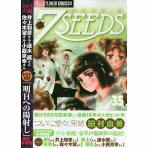 7SEEDS-35-Drama-CD-with-a-limited-Special-Edition-Japanese-product