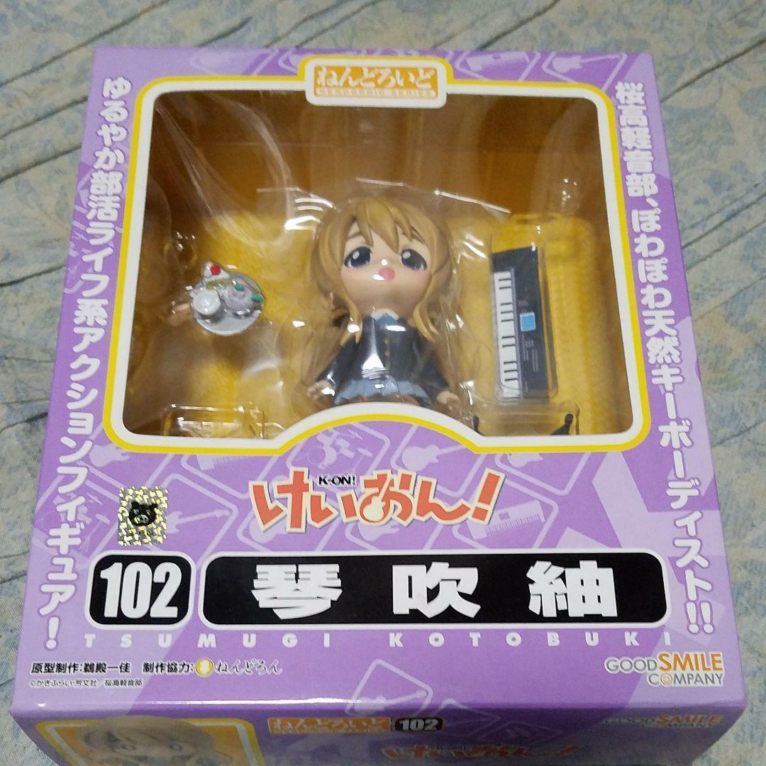 Authentic  Nendorid 102 K-ON Tsumugi Kotobuki Good Smile Company figure doll  offrant 100%