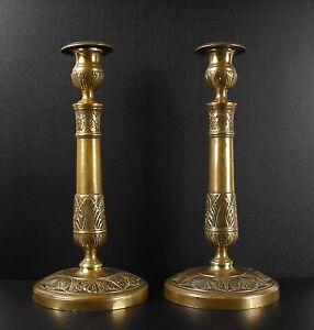 Paire de bougeoirs d'époque Empire ou Restauration pair of candlesticks H- 28 cm UwcPzJcl-07223732-463053456