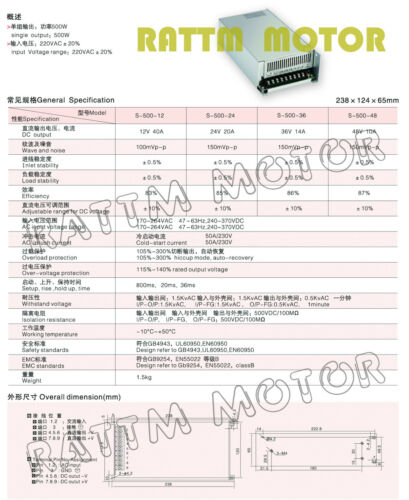 【EU ship】60V 500W 8.3A DC Switching Power Supply For CNC Router Engraver Machine
