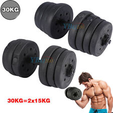 30KG 2 X Weights Dumbbell Set Gym Workout Fitness Biceps Exercise Training US