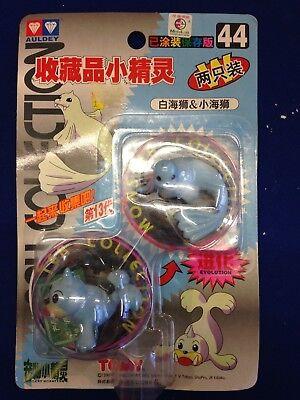 Figuras de Pokemon Nuevo en el embalaje Tomy Audley Raro 1998 Vintage #44
