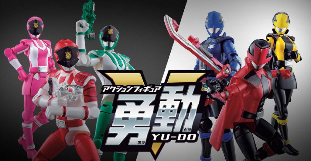 Japón Raro Power Rangers Shokugan Yu-do lupinranger vs patNaranjar Figuras De Acción