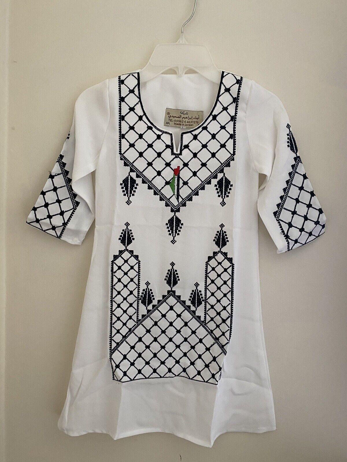 Kofia Dress Girl kids Traditional Dress Thob Abaya Palestine , 8-12 Years Old