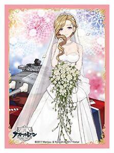 Azur Lane Illustrious Bride Wedding Ver Card Game Character Sleeves 80CT PG