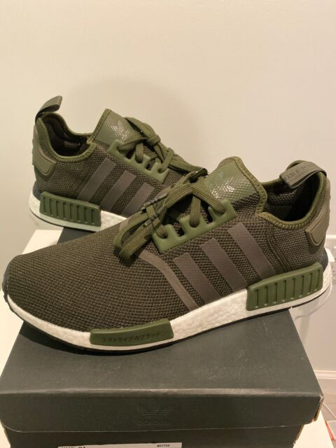 Ds Adidas Orginals Nmd R1 Night Cargo Green Running Shoes Bd7755