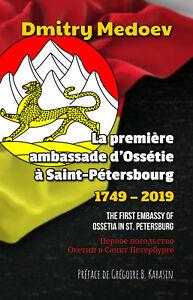 La-premiere-ambassade-d-039-Ossetie-a-Saint-Petersbourg-1749-2019-Dmitry-Medoev