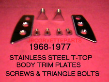 1968 - 1977 Corvette NEW  T-Top Rear Mount Plate & Triangle Pin Kit