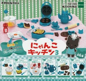 epoch-Nyanko-kitchen-3-Gashapon-6set-mascot-capsule-toys-Figures-Complete-set