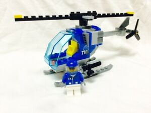 Lego-Town-City-Square-Lego-Helicopter-Figure-Mint-60097-60026-60200-8404-7641
