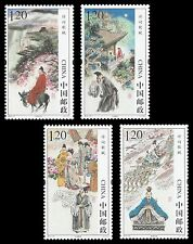 China 2015-27 Four Forms of Chinese Poetry Songs Arts stamp set MNH