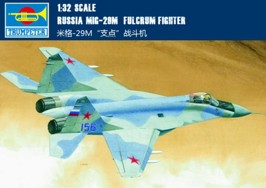 """FRAM5533 "",65533; trumpetare 1  32 02238 Ryssland MIG -29M FULCRUM modelllllerlerl kit"