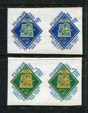 Philippines 1279a-1280a imperf pairs,MNH. Amateur Philatelists Organization,1975