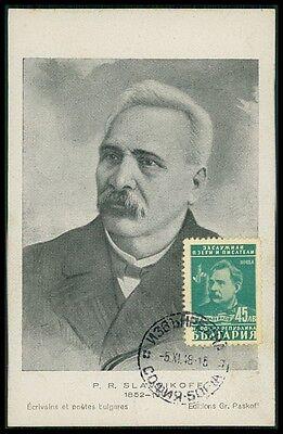 Gut Ausgebildete Bulgarien Mk 1948 Slavejkov Dichter Schriftsteller Writer Maximum Card Mc Bg60 Elegant Im Stil