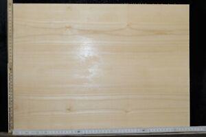 La Fourniture Tonewood érable Tout Simplement Topset Maple 7,0 Mm Aufleimer Guitar Tonholz Droptop 005-afficher Le Titre D'origine