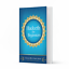 thumbnail 1 - Hadeeth for Beginners by Shaykh Mufti Saiful Islam